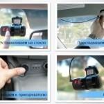 Автомобильный видеорегистратор скрытой установки