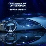 Опубликован первый тизер электромобиля Chevrolet FNR