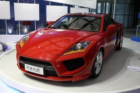 Китайский гибридный спорткар