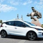 Как работает автопилот Chevrolet Bolt — смотреть видеоролик