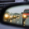 Свет автомобильных фар