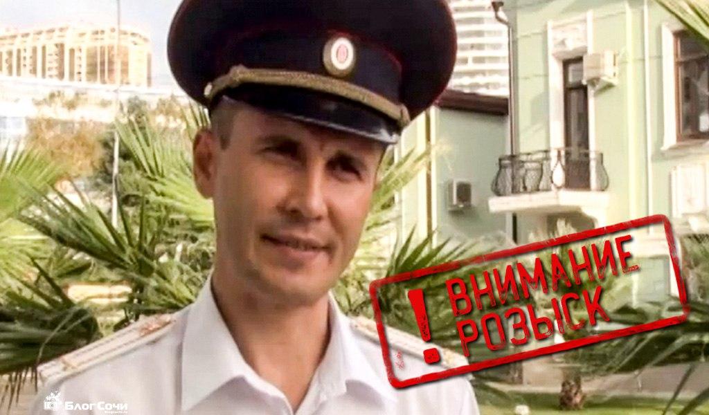 экс-командир полка ДПС Сочи