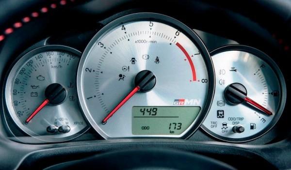 Toyota Yaris (Vitz) GRMN Turbo